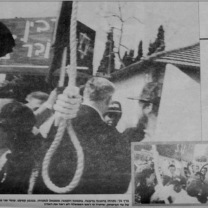 Netanyahu shown (from behind) with noose and casket in demonstration before Rabin's murder in 1995, from Richard Silverstein's site