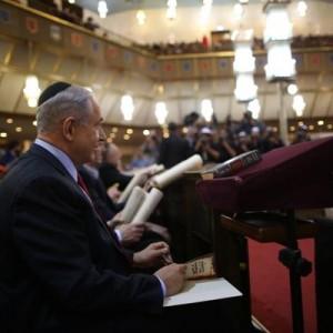 Netanyahu in synagogue last week