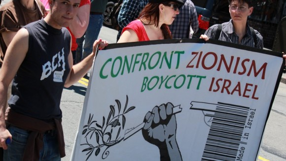 Image from CAMERA, pro Israel group, of BDS campaign