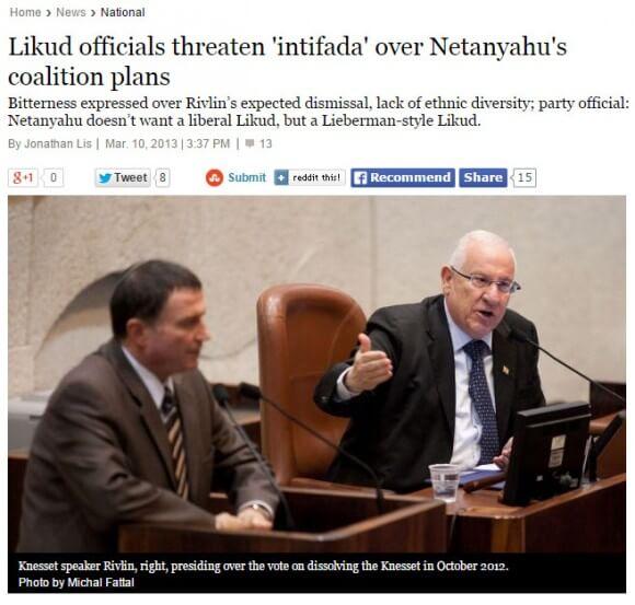 Haaretz English