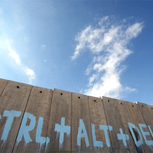 The separation wall, 2007. (Photo: Filippo Minelli/Flickr)