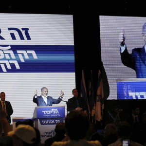 Israeli Prime Minister Benjamin Netanyahu gestures to supporters at party headquarters in Tel Aviv March 18, 2015. (Photo: REUTERS/Amir Cohen)