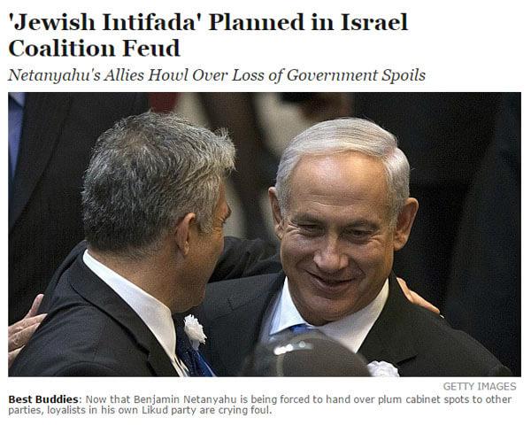 """Jewish Intifada"" Planned in Israel Coalition Feud"