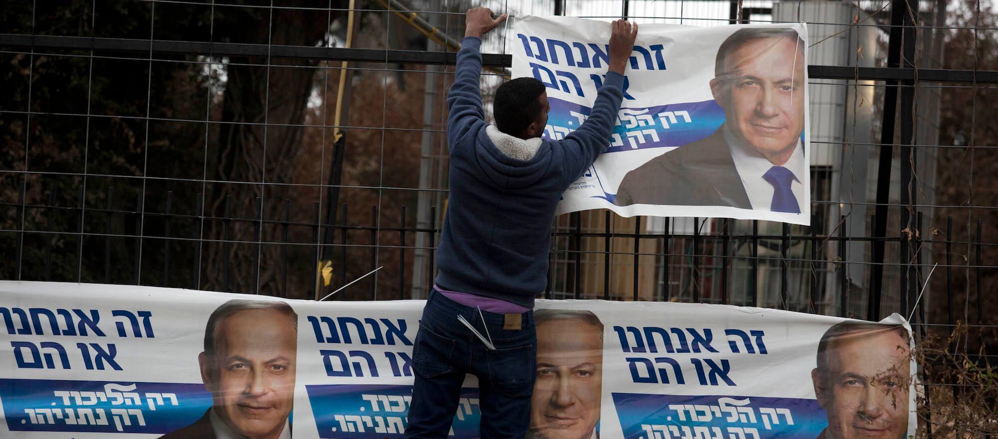 Likud party election campaign in Jerusalem
