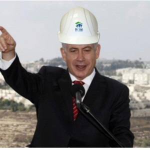 Israeli Prime Minister Benjamin Netanyahu announcing his new Habitat for Humanity program at the Ariel settlement in the West Bank. (Photo: GPO)