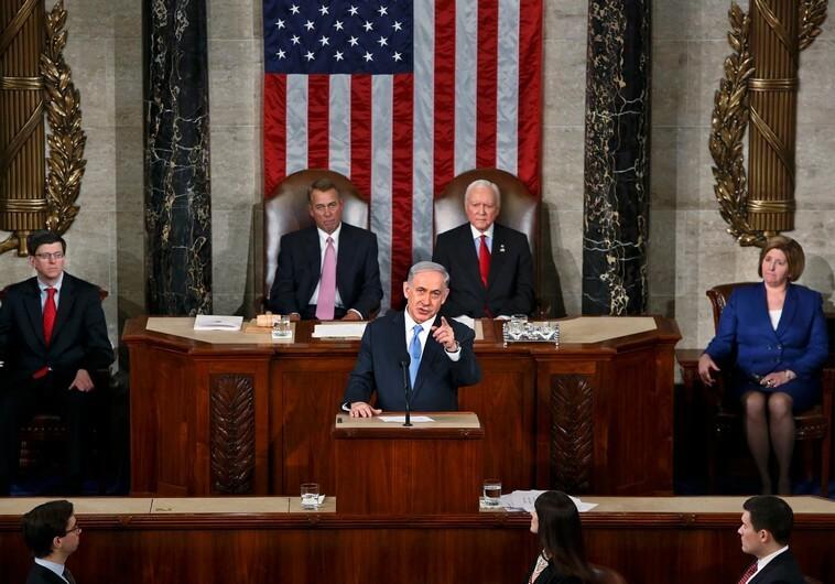 Netanyahu in Congress.