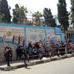 Refugee children leaving UNRWA school in northern Gaza