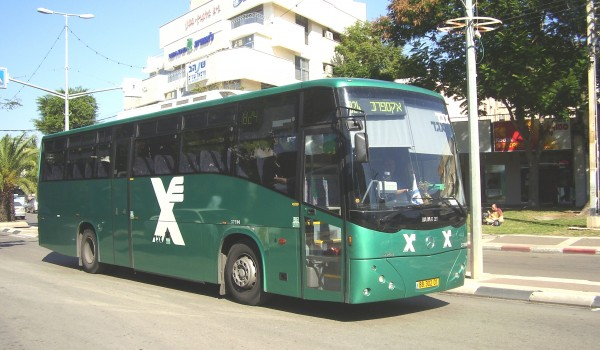 Public bus in Israel, called an Egged bus