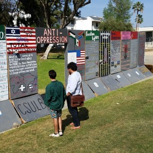 Pitzer College mock apartheid wall