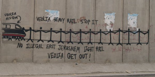 Graffiti on the Separation Wall. (Photo: BDS Movement)