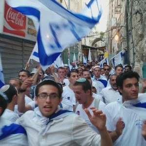 """Muslim Quarter  flooded with Jerusalem Day marchers chanting to rebuild Jewish Temple"" - @joshmitnick via Twitter."