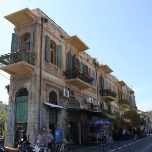 Yafa Centre (Photo: Tamara Ben-Halim)