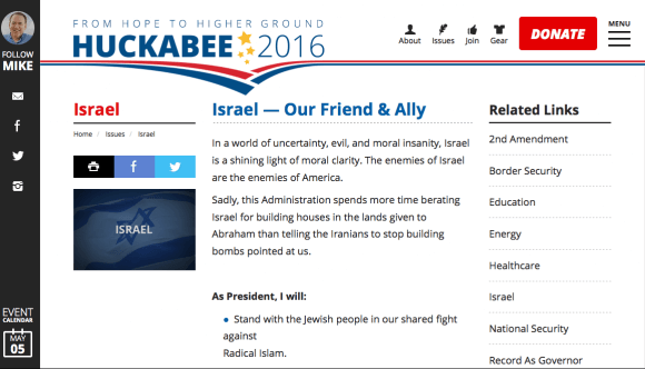 Screen shot of Mike Huckabee's 2016 presidential campaign website.