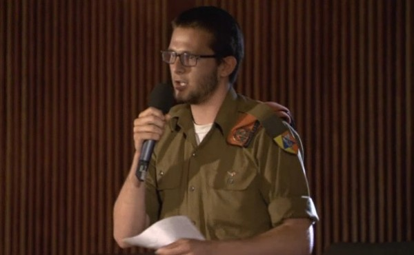 "19-year-old Israeli soldier Shachar Berrin, who is being imprisoned for criticizing Israel's illegal occupation CREDIT: Screen capture from the DW show ""The New Arab Debates"""
