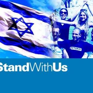 StandWithUs logo