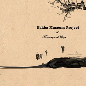 (Image: Nakba Museum Project of Memory and Hope Facebook page)