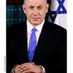 Netanyahu official portrait May 2015