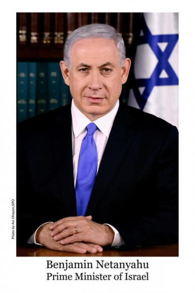 Netanyahu official portrait May 2015
