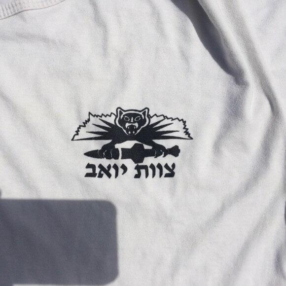 Team Yoav, on t-shirt in Gaza, photo by Dan Cohen