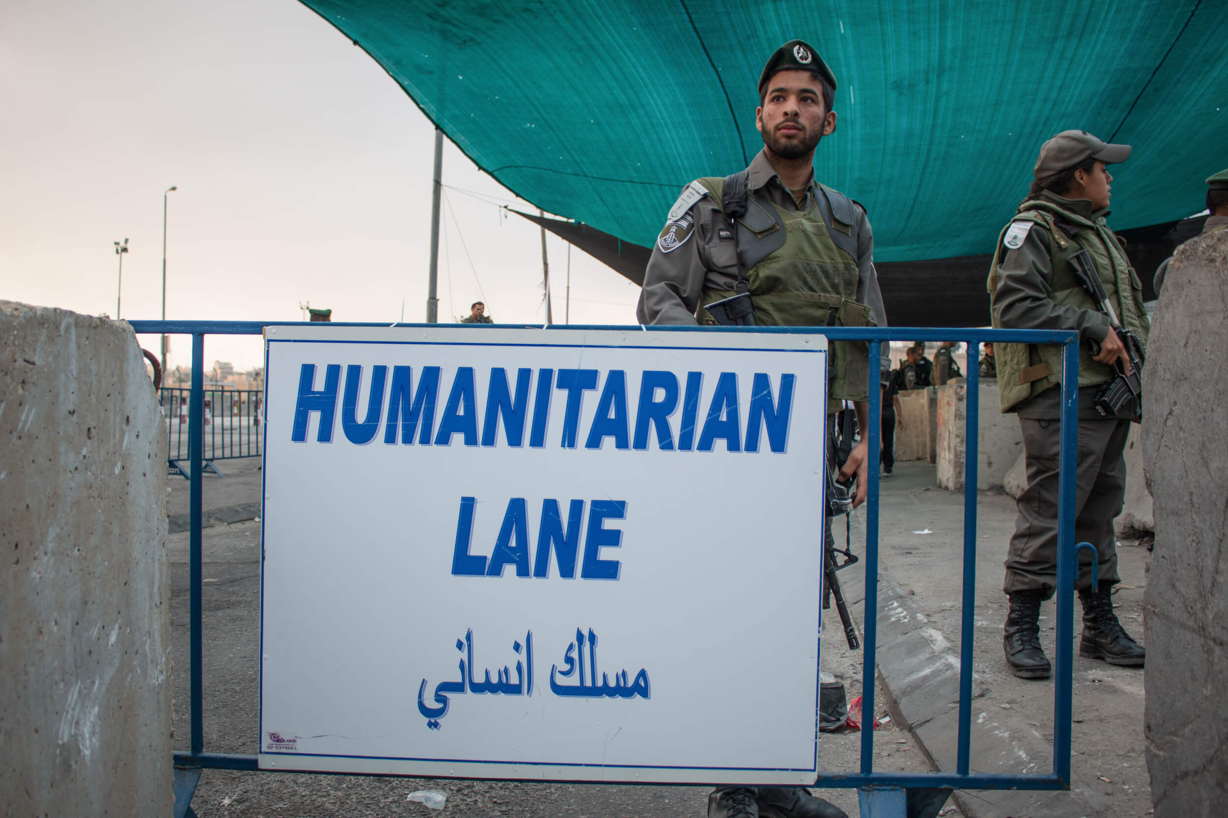 The humanitarian lane at Qalandia checkpoint exists for those crossing in wheelchairs and women with infant children.   (Photo: Karam Saleem)