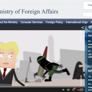 Screen shot of Israel's Ministry of Foreign Affairs website, June 15, 2015.