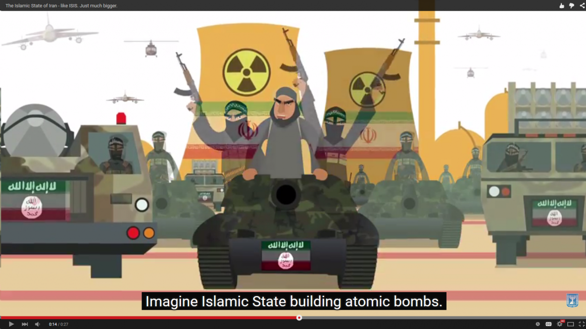 ISIS equals Iran, getting nukes, in latest Israeli cartoon