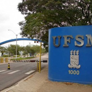 The entrance to the Federal University of Santa Maria (FUSM).