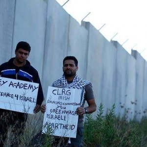 Palestinians on the West Bank appeal for the Feis to be cancelled  Photo: Hamza Burnat
