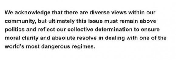 Miami Jewish Federation's statement