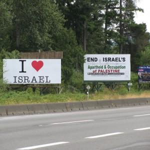 Hwy 17 billboard contest in British Columbia, Canada