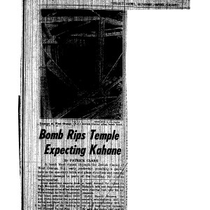 Daily News story on synagogue bombing, April 19, 1971