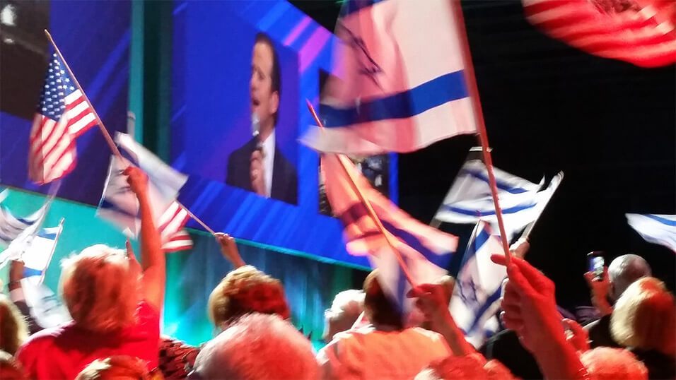 cufi israel flag waving song