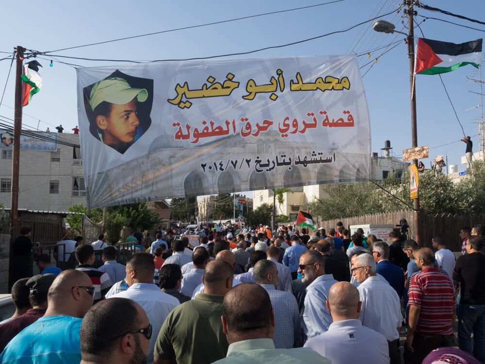 Hundreds of Palestinians march to commemorate the murder of Mohammed Abu Khdeir. (Photo: Dan Cohen)
