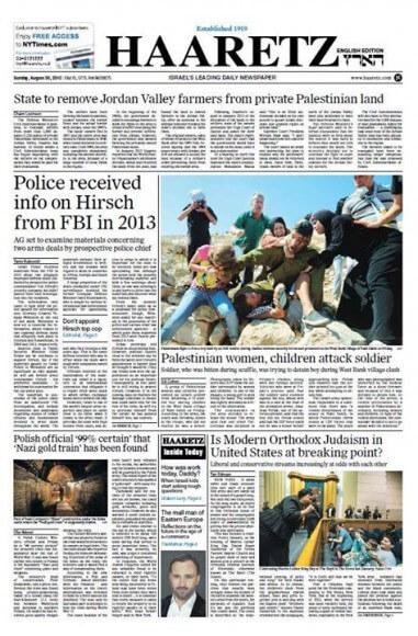 Haaretz characterizes Palestinian women as attacking Israeli soldier
