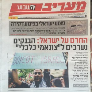 """Israel's 3rd most widely-read newspaper - The boycott of Israel: The banks are preparing for an 'economic tsunami' "" Photo: @DanCohen3000/Twitter"