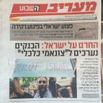 """""""Israel's 3rd most widely-read newspaper - The boycott of Israel: The banks are preparing for an 'economic tsunami' """" Photo: @DanCohen3000/Twitter"""
