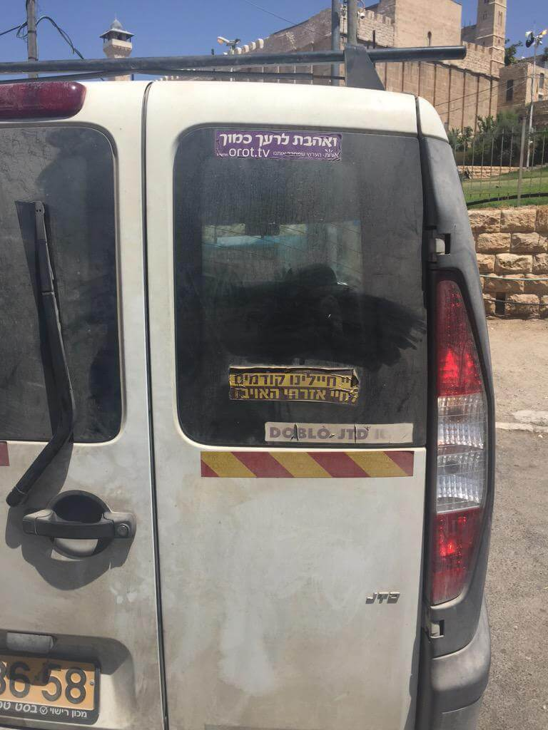 "Stickers on car in Hebron say ""Love thy neighbor"" & ""Our soldiers' lives are worth more than the enemy's citizens'"" (Photo: Rebecca Pierce/Twitter)"