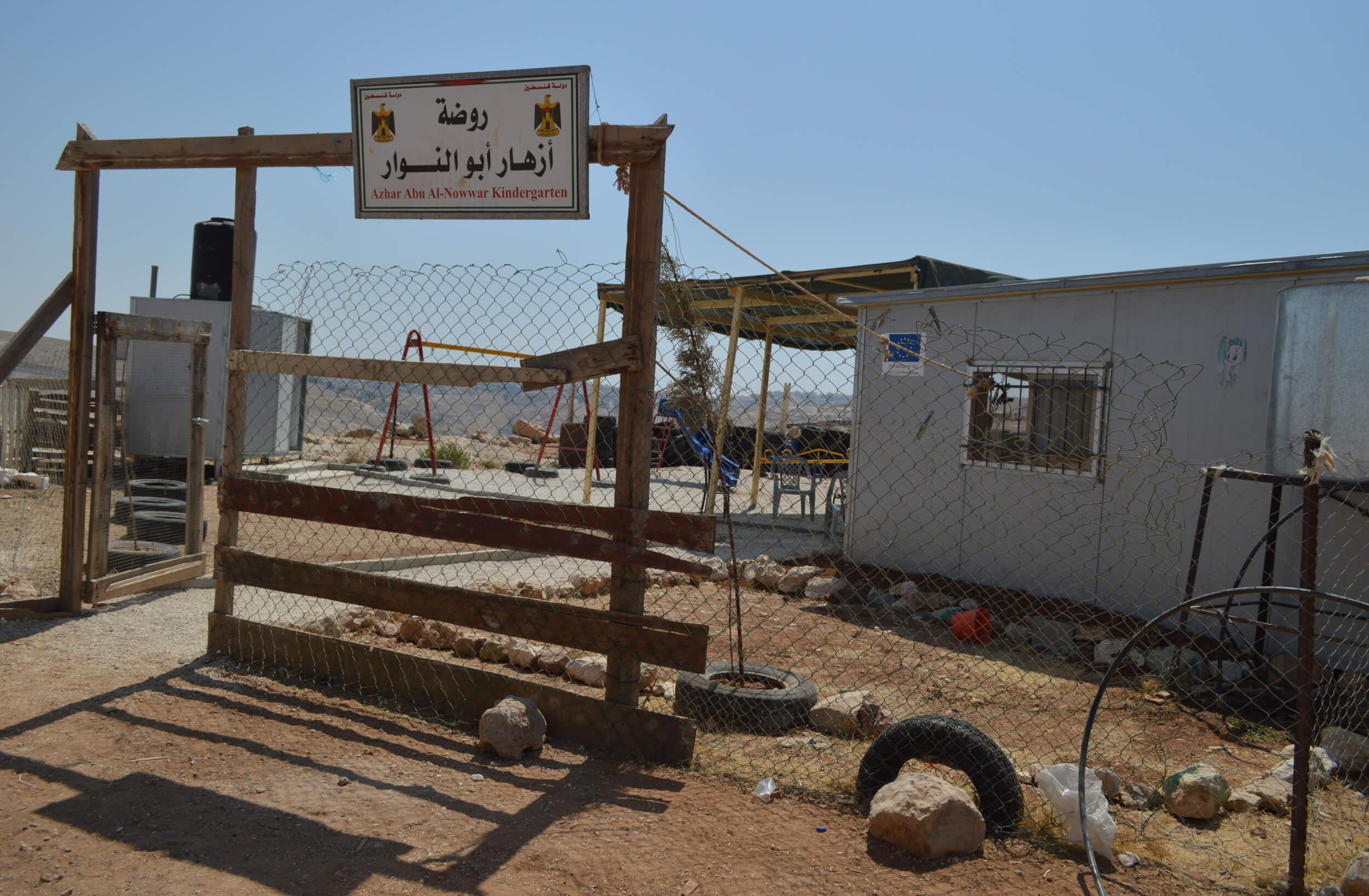 Abu Nuwwar's EU-funded kindergarten is under threat of demolition. (Photo: Lydia Noon)