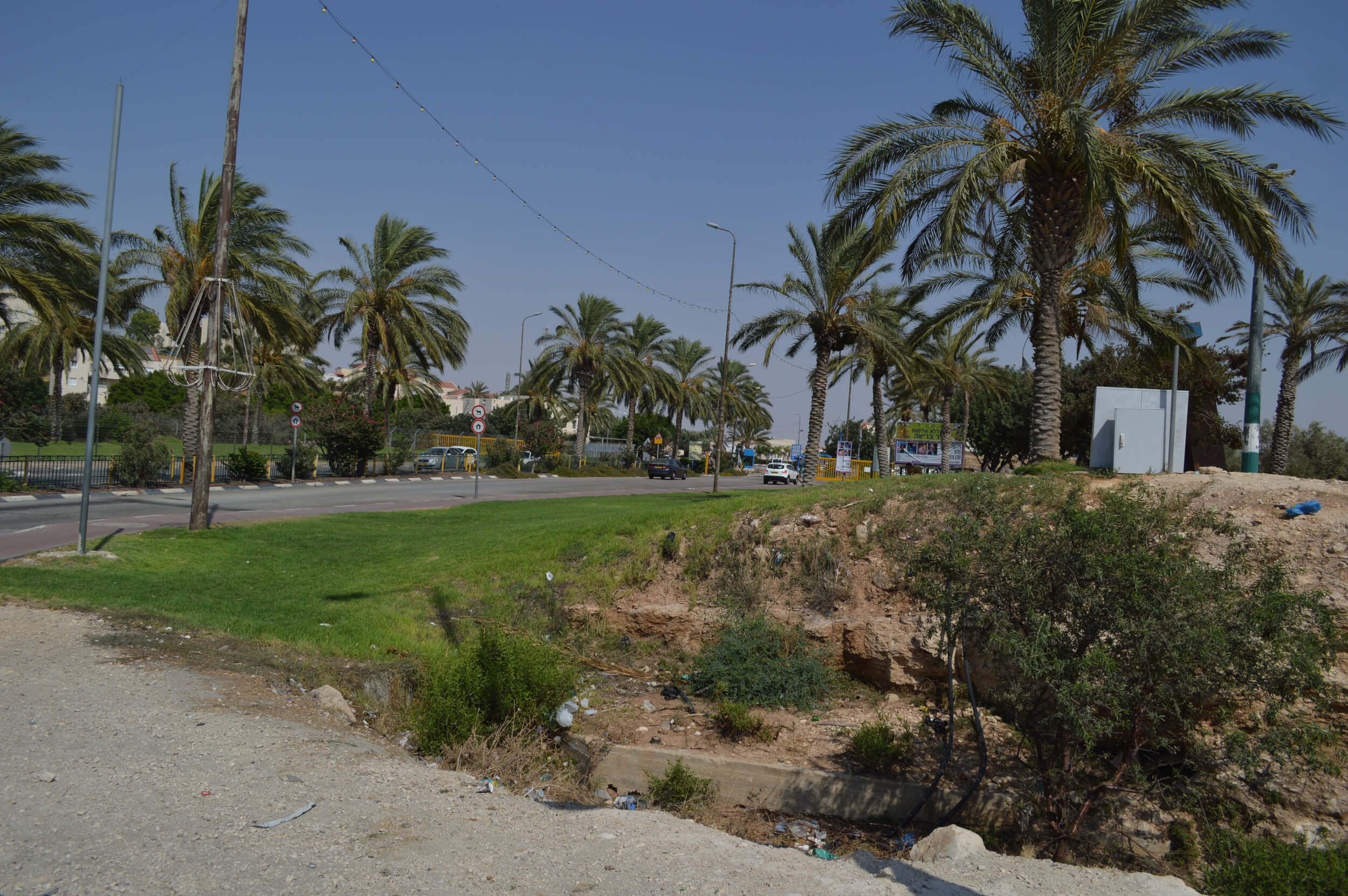 The entrance to Ma'ale Adumim. (Photo: Lydia Noon)