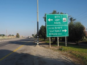 "Sign at the entrance to Dimona, with ""Death to Arabs"" graffiti painted over"