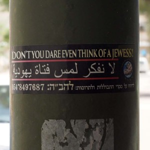 A sticker promoting Lehava, the anti-miscegenation group, translated into English. Photo: Dan Cohen and David Sheen