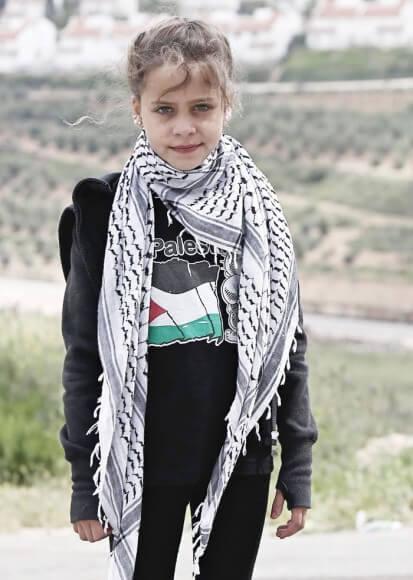 Jana Jihad