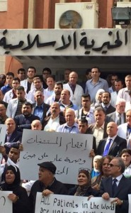 Hospital staff protest Israeli border police entering Makassed hospital in East Jerusalem, October 29, 2015. (Photo: Dr. Rafiq Hussein)