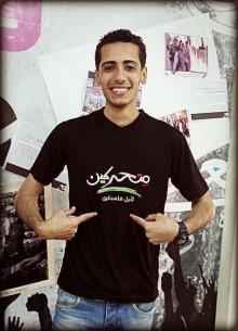 Yasser Elhattab, photo by AFSC