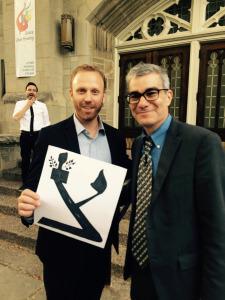 Max Blumenthal and Brant Rosen at Brit Tzedek