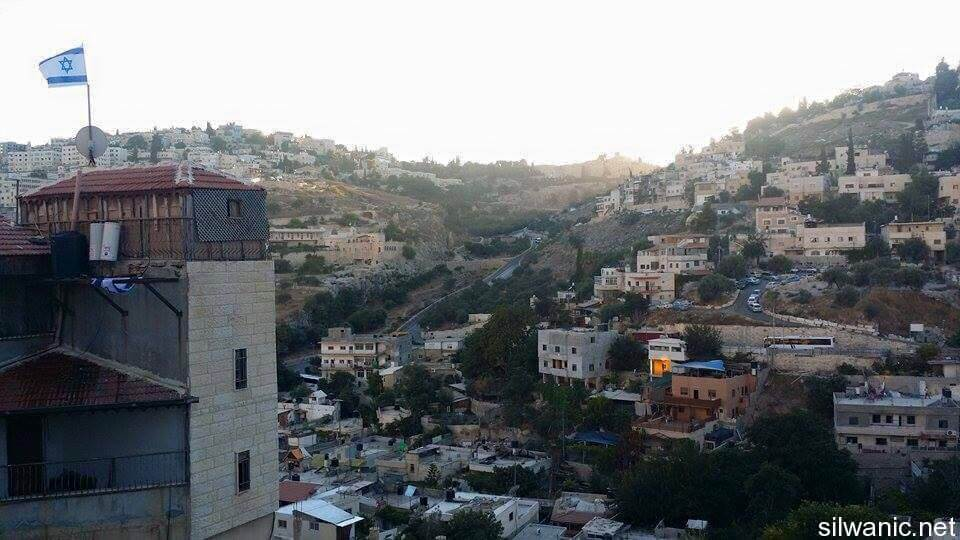 An Israeli settlement in Silwan, September 2015. (Photo: silwanic.net)