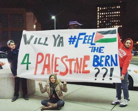 (Photo: Boston Students for Justice in Palestine)