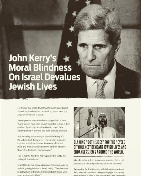 Boteach's ad accusing John Kerry of anti-Semitism