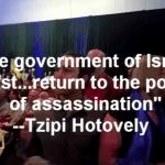 Screenshot: Bay Area Activists #ArrestTzipi