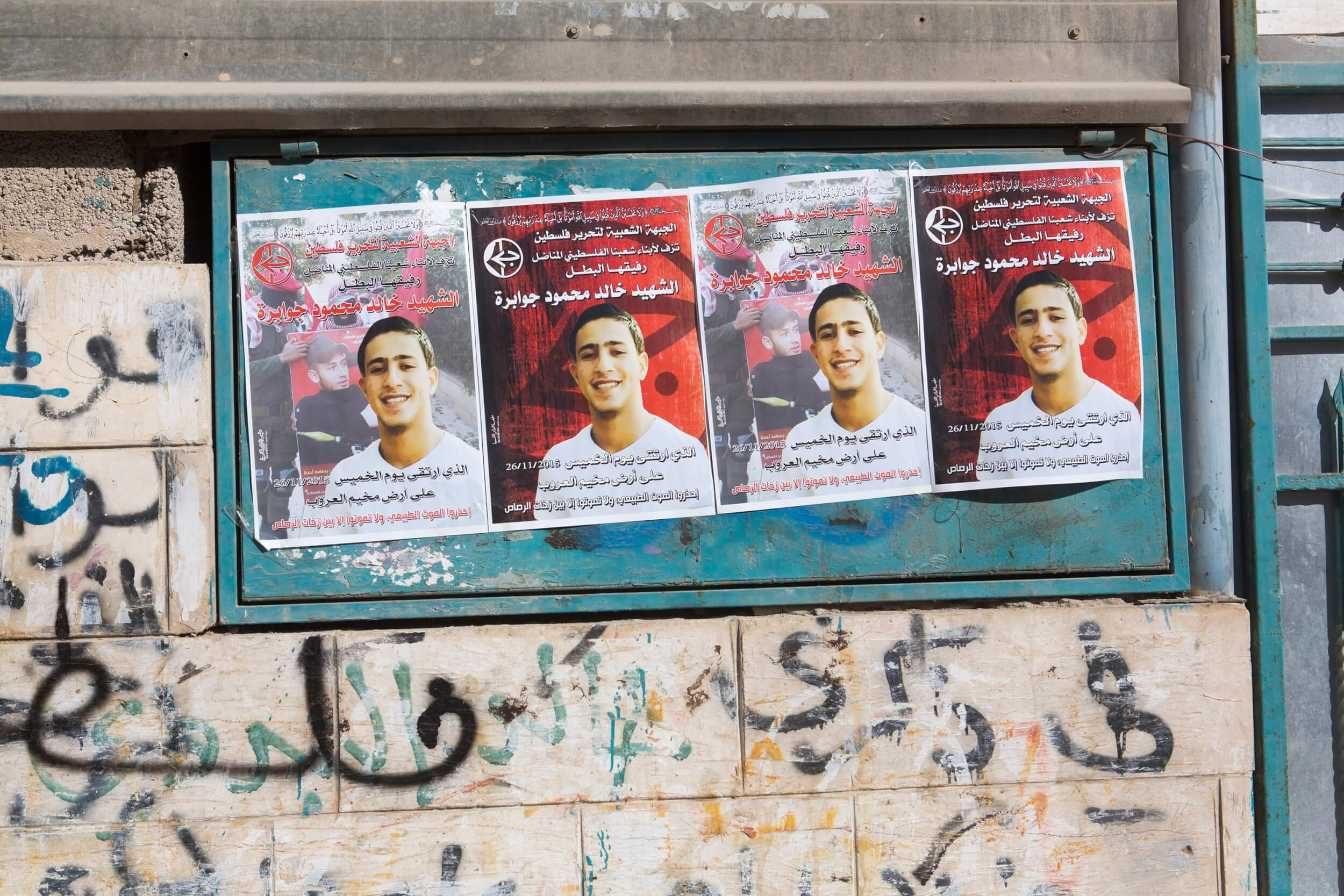 Posters, Bethlehem, by Anne Paq